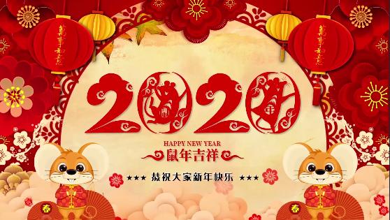 必威APP下载betway手机版下载祝大家鼠年大,给大家拜年了!